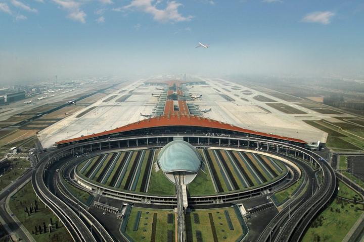 sân bay lớn nhất