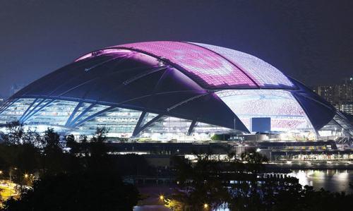 xây sân vận động lớn nhất thế giới
