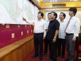 Điều chỉnh quy hoạch chung đô thị Ninh Bình đến năm 2030 tầm nhìn 2050: