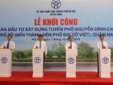 Kéo dài tuyến phố Nguyễn Đình Chiểu đến Đại Cồ Việt