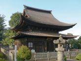 Những tòa nhà ấn tượng nhất Tokyo