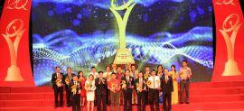 77 DN được tặng Giải thưởng Chất lượng Quốc gia