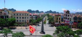 Bộ Xây dựng trình Chính phủ công nhận thành phố Cẩm Phả là đô thị loại II