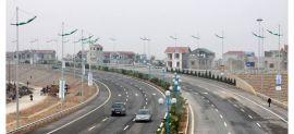 Chủ tịch Hà Nội ký quyết định đặt tên 26 đường, phố mới