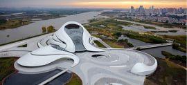 Kiến trúc đương đại qua ngôn ngữ tạo hình