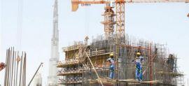 Quản lý chi phí đầu tư xây dựng: Tạo thị trường cạnh tranh bình đẳng