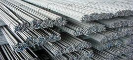 Trung Quốc: Nửa triệu công nhân ngành thép sắp bị sa thải